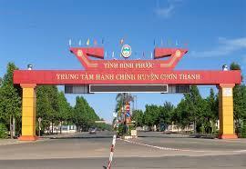 Trung tâm hành chính huyện Chơn ThànhTrung tâm hành chính huyện Chơn Thành